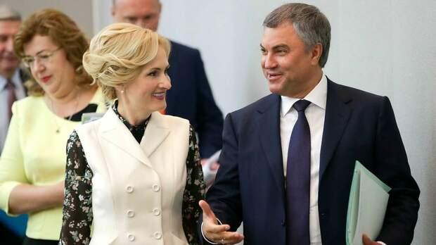 Ирина Яровая и Вячеслав Володин.
