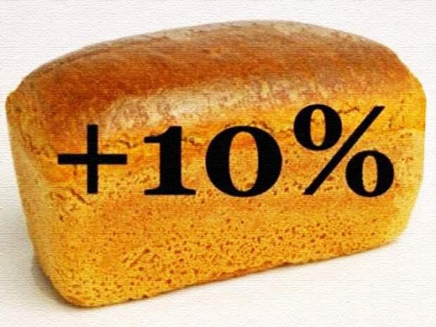 Повышение НДС уже аукнулось, растут цены на хлеб