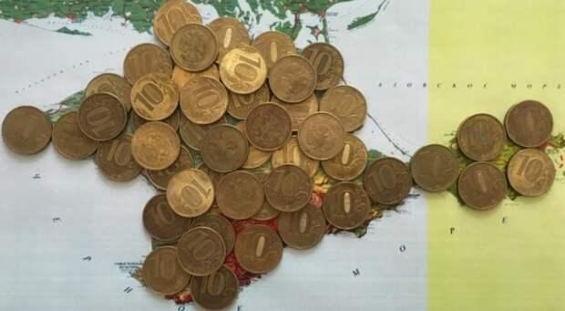 На Крым выделили ещё 40,5 млрд руб