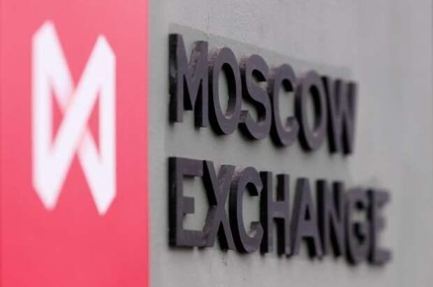 Индекс Мосбиржи по итогам дня установил новый рекорд