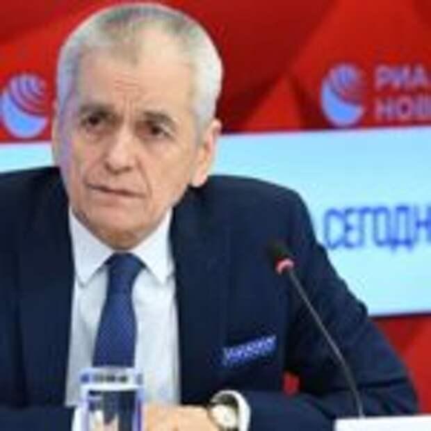 Онищенко оценил идею о международных «кодах здоровья»