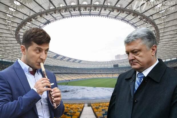 В штабе Зеленского посчитали, во сколько обойдутся дебаты на «Олимпийском»