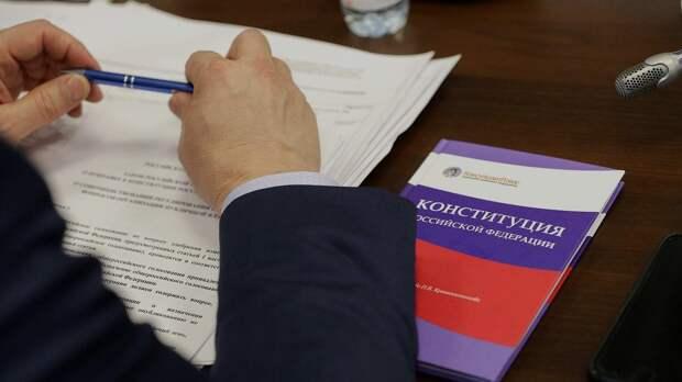 Игры с Конституцией: зачем хотят переписать Основной закон России