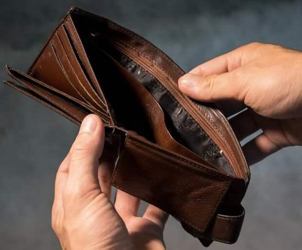 Всемирный банк прогнозирует состояние крайней нищеты для миллионов людей в мире