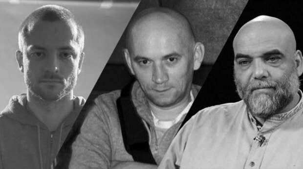 Российскую съемочную группу пытали перед смертью?