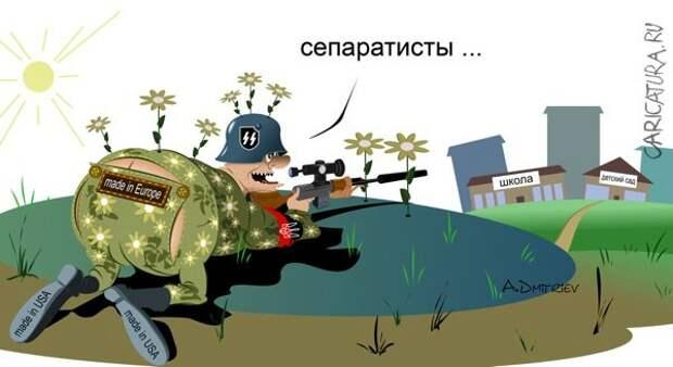 """Украинский зольдатен направляется на Донбасс с нашивкой дивизии СС """"Тотенкопф"""""""