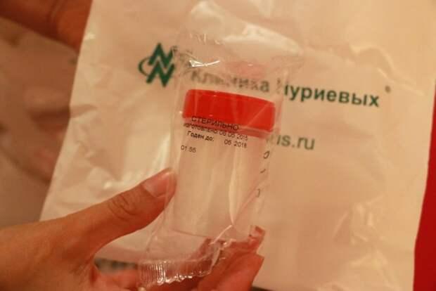 Как в России стать донором спермы и разбогатеть