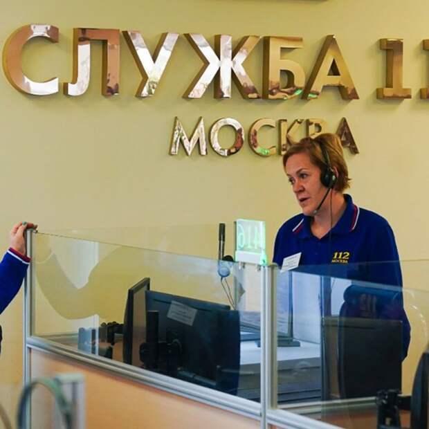 Операторы системы 112 приняли около 180 тысяч звонков за апрель