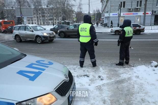 Страховая афера: сотрудника ГИБДД в Дзержинске подозревают в мошенничестве