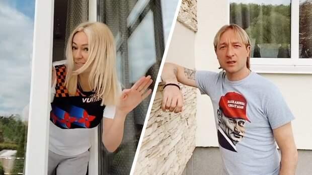 «Тыкогда мне сотку отдашь?» Плющенко иРудковская смешно обыграли песню Пугачевой: видео