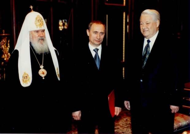Твое лицо, когда ты уже не президент , Россия, 1999 год.