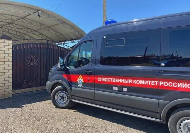 Следком расследует убийство троих детей и женщины в Калмыкии