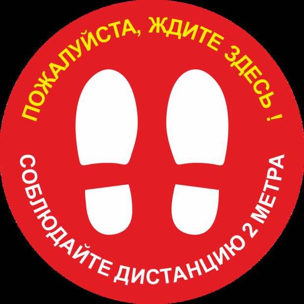 Прикольные вывески. Подборка chert-poberi-vv-chert-poberi-vv-55270329102020-2 картинка chert-poberi-vv-55270329102020-2