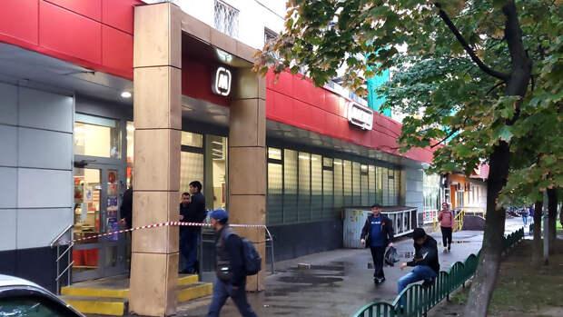"""СК просит арестовать мужчину, который проводил дезинсекцию в """"Магните"""" на Совхозной улице"""