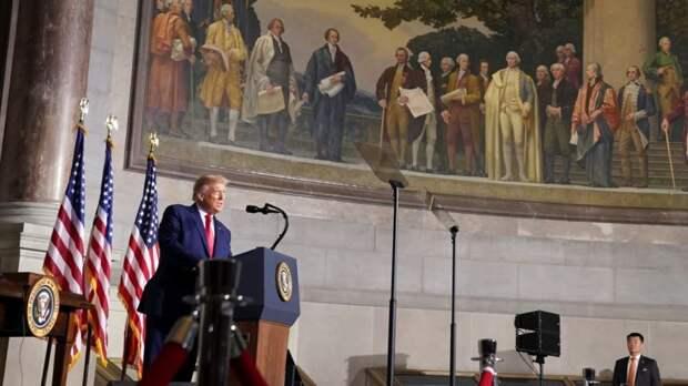 Трамп: левые радикалы пытаются привить американцам ненависть к своей стране