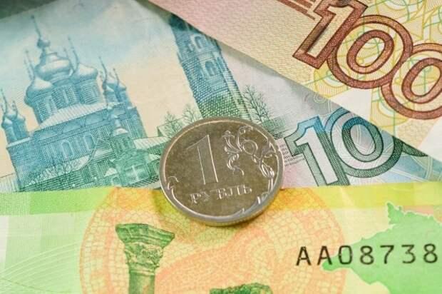В Центробанке анонсировали новую стратегию обращения наличных