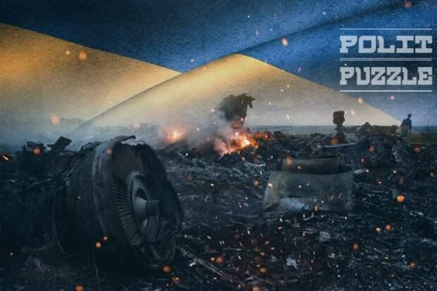 К крушению MH17 причастны украинские расчеты ЗРК «Бук»: Минобороны ответило на обвинения Нидерландов