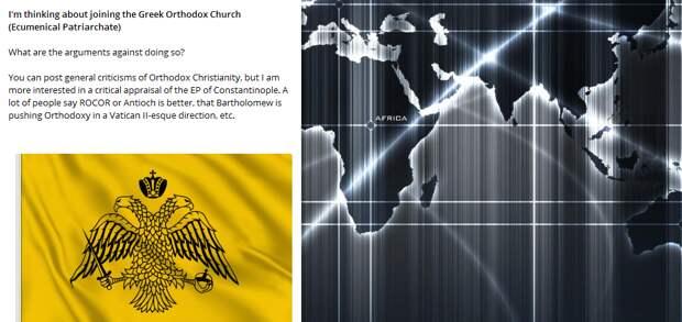 Россия становится морально-нравственным и духовным поводырем Мира