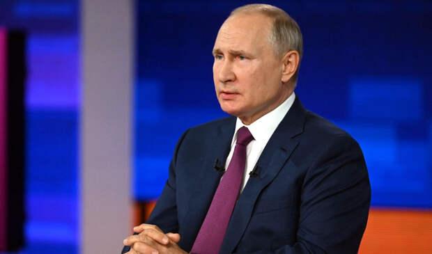 Владимир Путин заявил, что Россия должна стремиться к лидерству в мировых делах