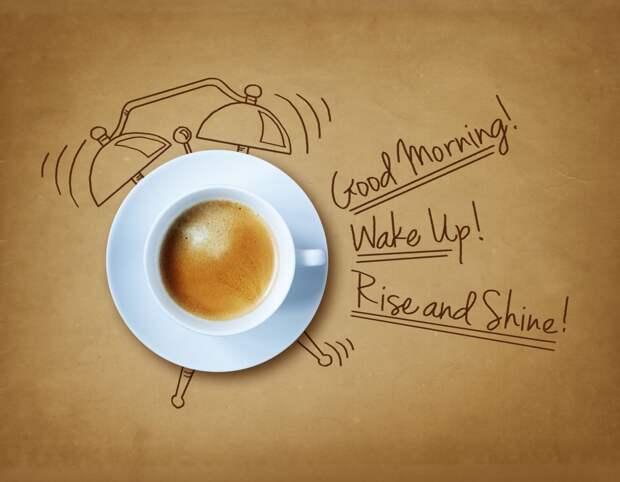 Вещи, которые просто необходимо делать с утра