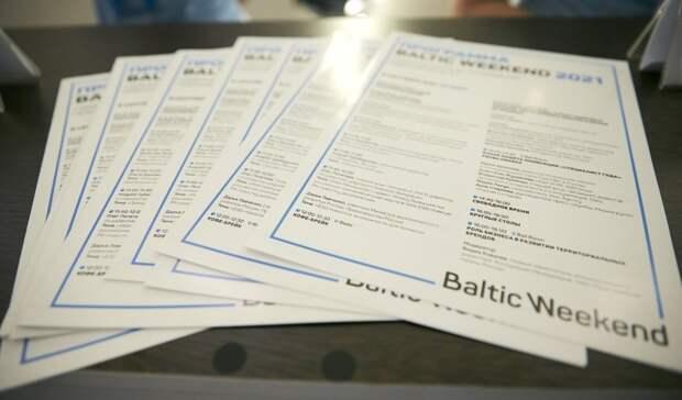 В Санкт-Петербурге состоялся международный форум по коммуникациям Baltic Weekend XXI