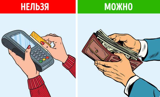 9 хитростей, не связанных с экономией, которые позволят жить хорошо, но тратить меньше