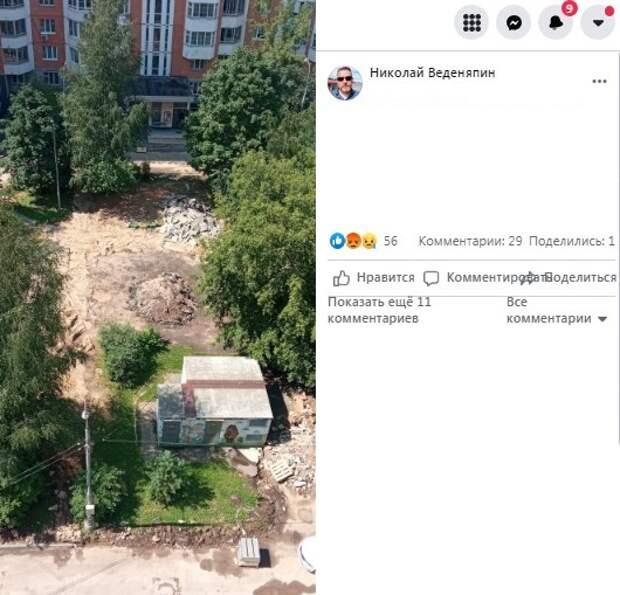 Ремонтные работы на Петрозаводской завершатся до конца лета — «Жилищник»