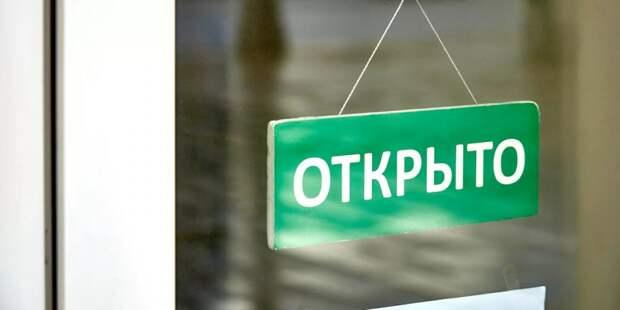 Собянин: Парикмахерские и салоны красоты возобновят работу 9 июня