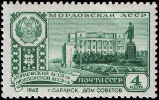 Семён Иванович Афёров