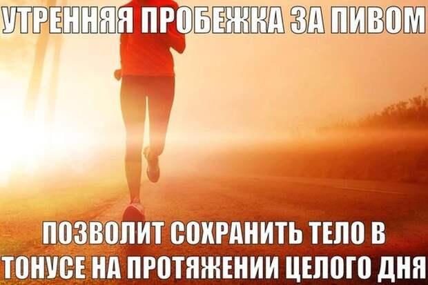 1467090679_77