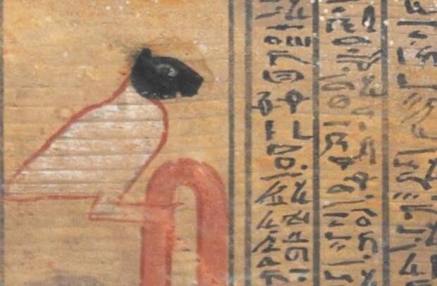 Найдено старейшее изображение древнеегипетского демона.