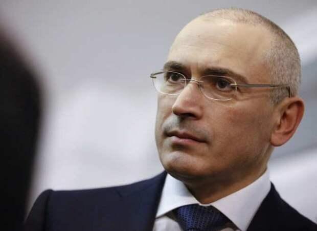 НТВ сообщил о выводе Ходорковским из России $51 млрд