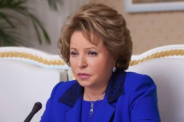 Матвиенко раз и навсегда закрыла тему принадлежности Крыма
