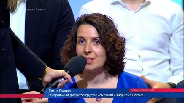 Вопрос Президенту от директора «Яндекса» о беспилотных автомобилях