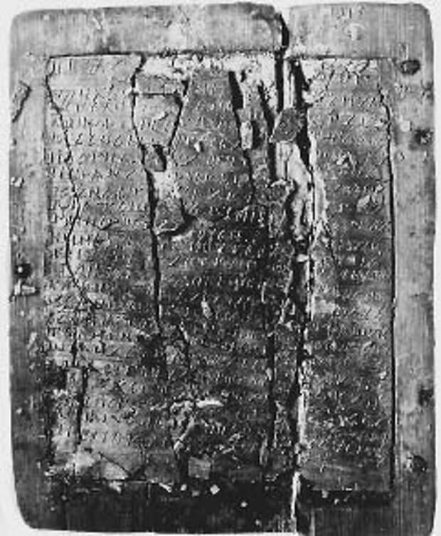 Новгородская Псалтырь, страница 1