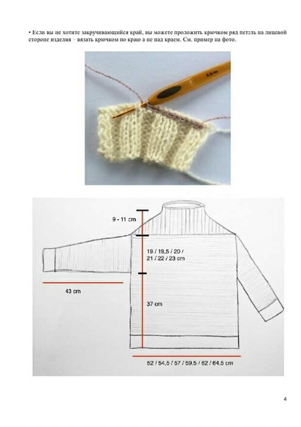 Японский свитер diy