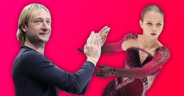 ⛸⚡️ Фигуристка Александра Трусова будет тренироваться у Плющенко