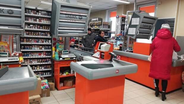 В магазине Подольска не соблюдали положенную дистанцию у касс