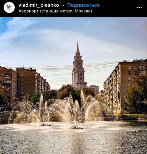 Фото дня: плавающие фонтаны стали новым украшением Амбулаторного пруда