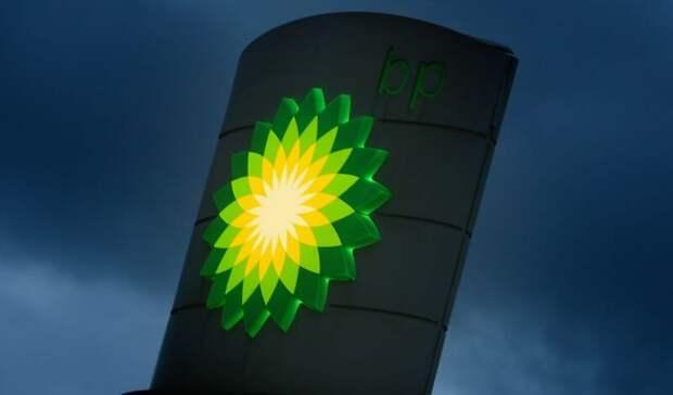 BPпоказала убыток в$21,663млрд