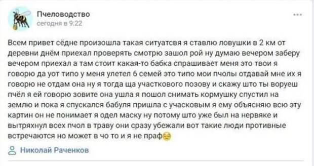 Смешные комментарии. Подборка №chert-poberi-kom-35340411082020