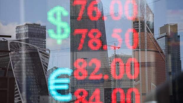 Валютный блиц. Откуда пора забирать сбережения и куда движется курс рубля