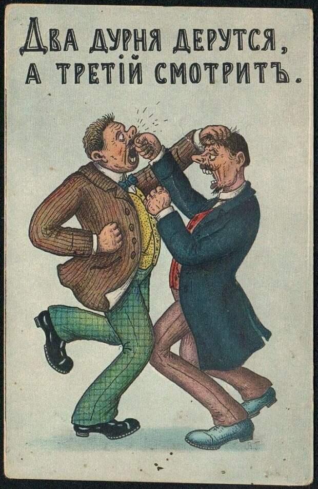 Странные дореволюционные открытки для настроения