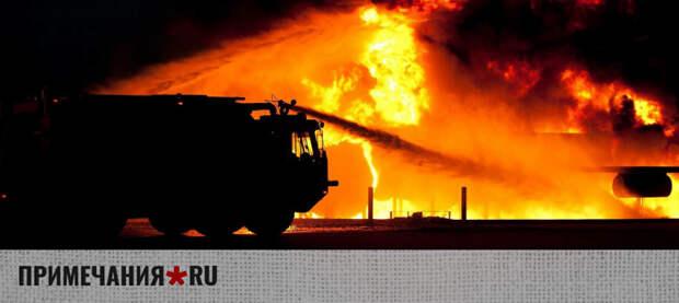 Пожары унесли жизни 50 человек в Крыму с начала года