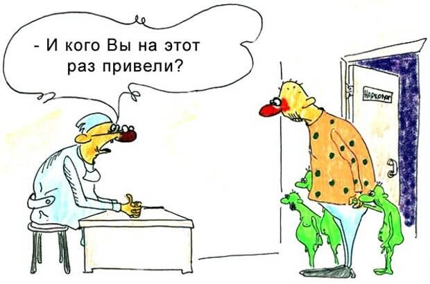 Забавная классификация врачей