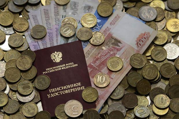 В Госдуме заявили о необходимости введения новой пенсионной реформы