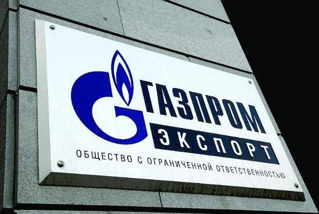 Газпром экспорт