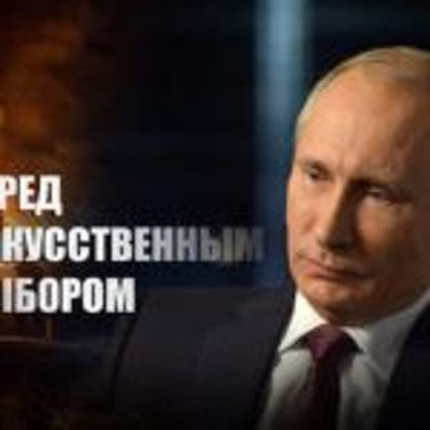 «С этого всё и началось»: Путин обвинил США и Европу в госперевороте на Украине в 2014 году