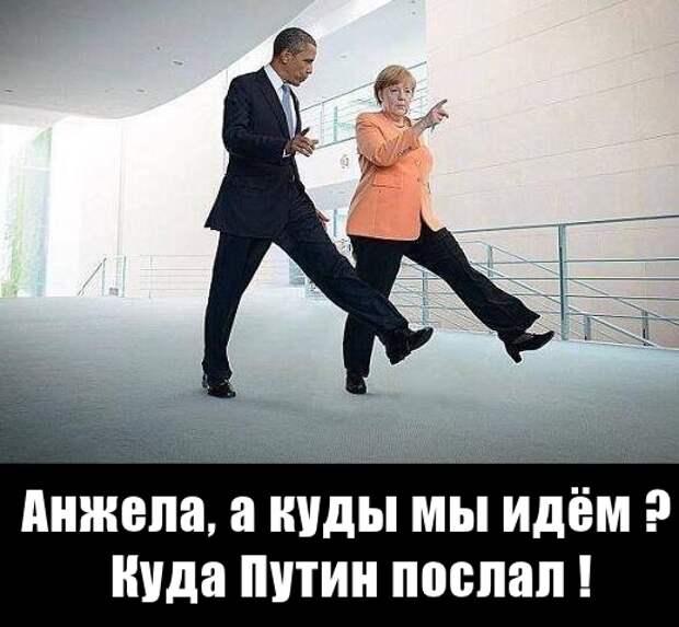 Обама и Меркель договорились усилить давление на РФ
