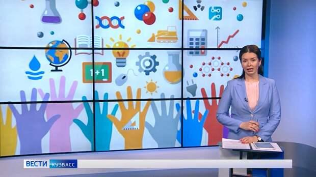 В Кемерове стартует чемпионат ранней профориентации для малышей